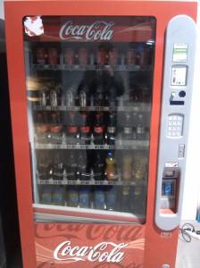 loquetecontemientrasmehaciaelpublicista-Cocacola-maquina_venta